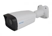 4 Megapiksel IR Bullet AHD Kamera TRA-7412 HD