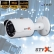 STYX 2MP 1080P Bullet IP Kamera