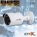 STYX 2MP 1080P Bullet IP Kamera