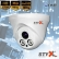 STYX 2MP 1080P IR Dome Atom Led IP Kamera