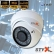 STYX 2MP 1080P IR Dome IP Kamera 2.8-12MM
