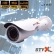 STYX 2MP 1080P Waterproof IR Bullet IP Kamera Varifocal