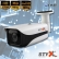 STYX 2MP 1080P Waterproof IR Bullet IP Kamera